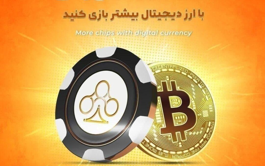نرخ دلار پنجشنبه 29 آبان در سایت ریورپوکر